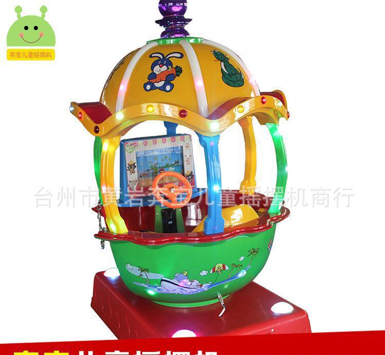 全国企业名录 台州市企业名录 台州市黄岩奔宝儿童摇摆机商行 产品