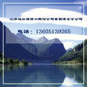 提供连云港至台湾杂货班轮港口装卸服务-出口