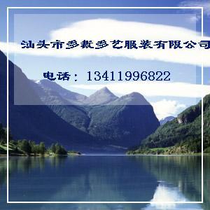 子萱性感喜庆火红色抹胸式蛋糕裙 A3558