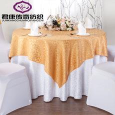 君康传奇 现代简约酒店餐厅家用台布桌布餐桌茶几布