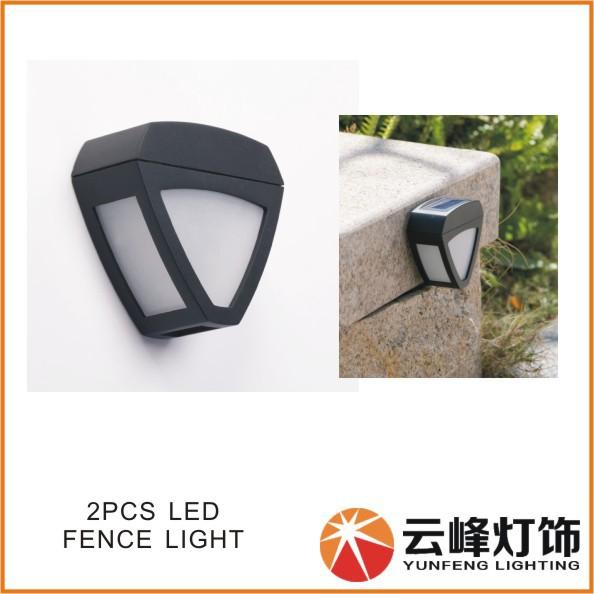 太阳能壁灯太阳能围栏灯塑料太阳能壁灯太阳能楼梯灯太阳墙壁灯图片