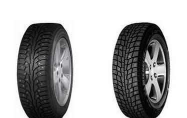 汽车轮胎   特价供应