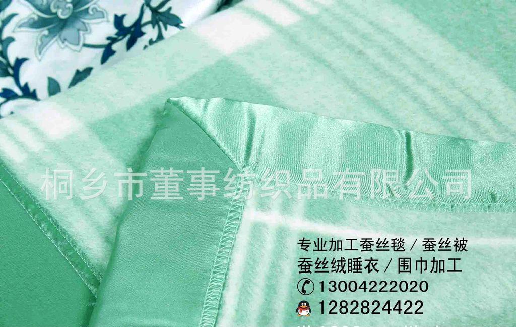 天然真丝毛毯 蚕丝毯提花蚕丝毯贴牌厂家直供 假就赔