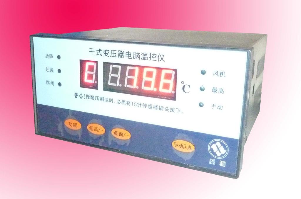 干式变压器电脑温控BWD-3K130B 260B 330 系列厂家直销