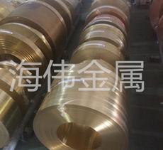 精密h65黄铜带C2680黄铜卷带 0.1-2.0mm可分条拉丝贴膜