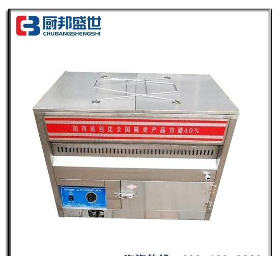 面馆后厨配套设备 北京面馆厨房设备 面馆厨房设计