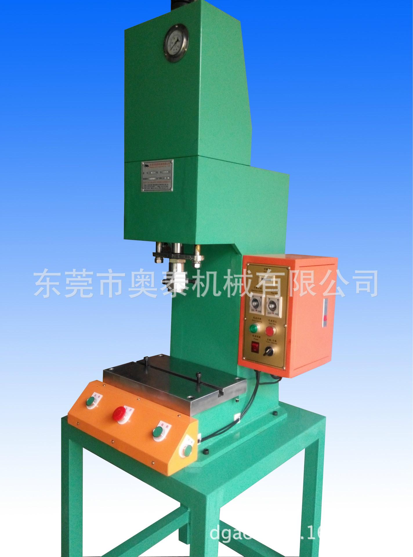 东莞供应轴承压装 小型单臂液压机 c型液压机 单柱液压机 .