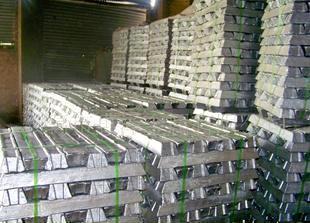 常年生产销售adc12铝锭 盒锭 102 104 a356等等3