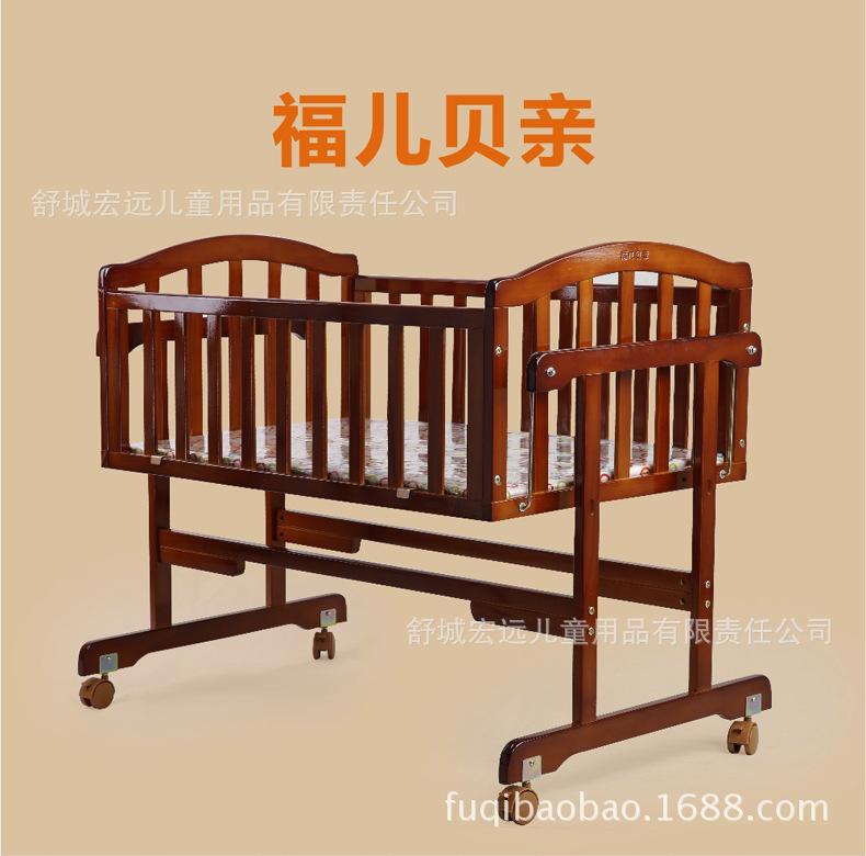 实木婴儿床 福儿贝亲F15Z 0-3岁婴儿摇篮 送蚊帐 平衡式摇动