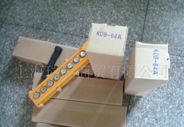 厂家直供台湾KYEC押扣开关KOB-174A