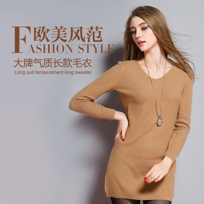 批发羊绒衫秋冬加厚羊毛衫中长款V领套头女士毛衣修身包臀针织衫
