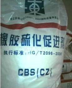 供应橡胶促进剂CBS(CZ) 河北石家庄高邑厂家 国标产品 自产自销