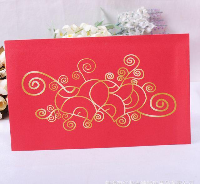 结婚请柬信封 婚庆用品 请柬专用红色信封 多功能多规格红色信1