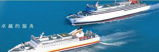 2014年01月 青岛 -> 韩国 仁川 船期表