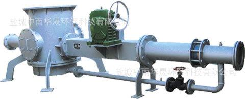 气力输送设备 料封泵0