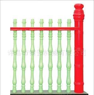 围栏 硅钢晶瓷水泥艺术围栏(诚招区域代理加盟)