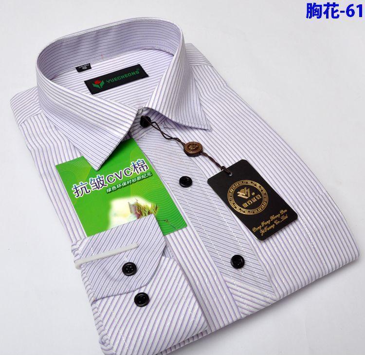 13年新款东方红豆男装男式长袖衬衫商务休闲衬衣胸花拼接一件代发