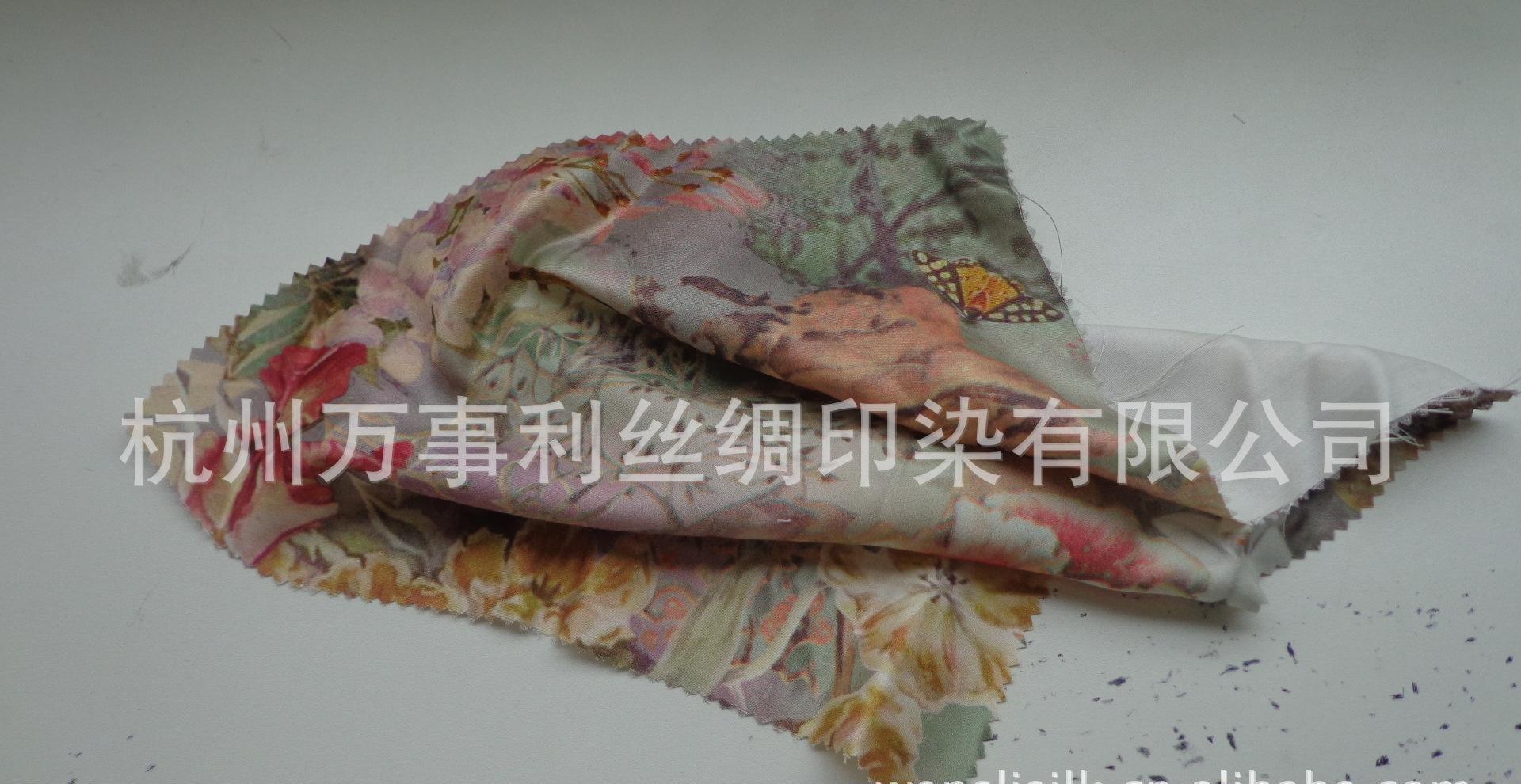 厂家供应 23MM绢丝绸 100%桑蚕丝 新颖高档时装 女装面料