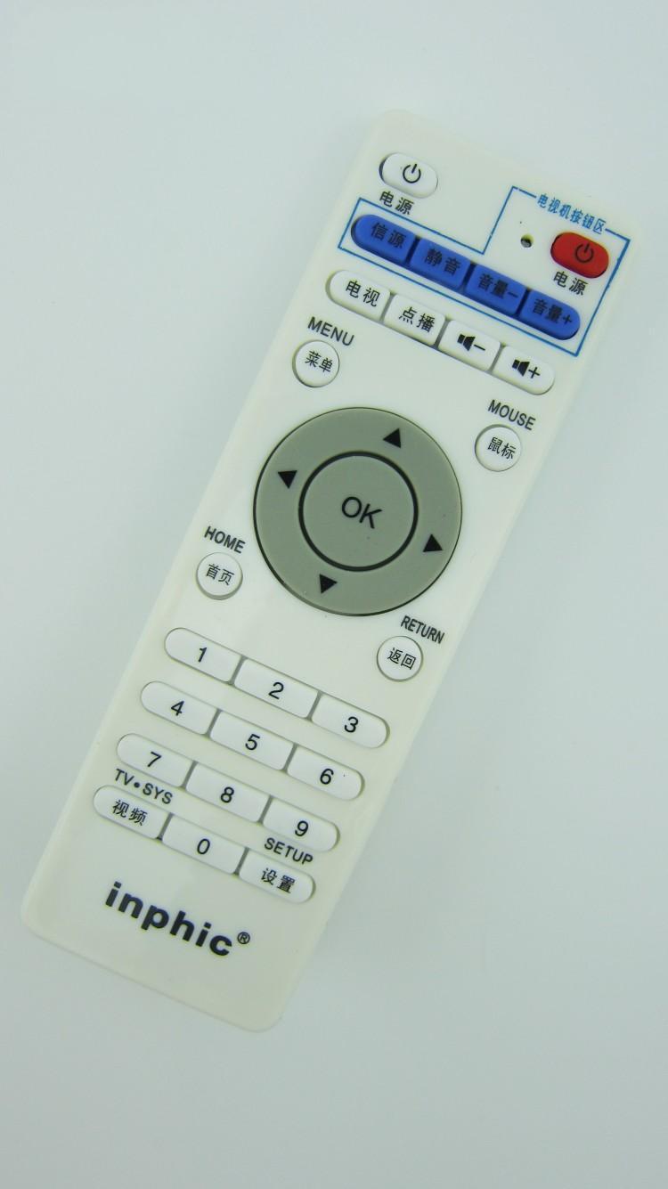 乱伦小�9��9a�9�.i8�xi�Z[_学习型英菲克i6 i7 i8 i9 i10网络播放器机顶盒遥控器