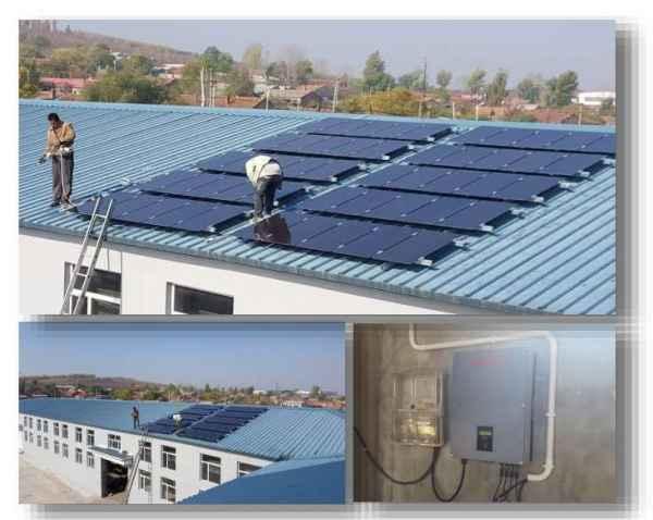黑龙江太阳能厂家