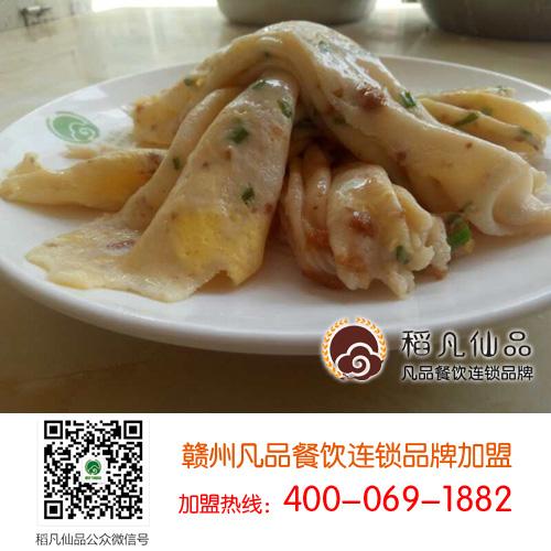 在赣州稻凡仙品烫皮馆里吃早餐天天不一样温暖您的胃