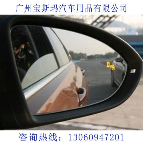 大众BSM盲点监测系统,深圳侧向变道辅助系统