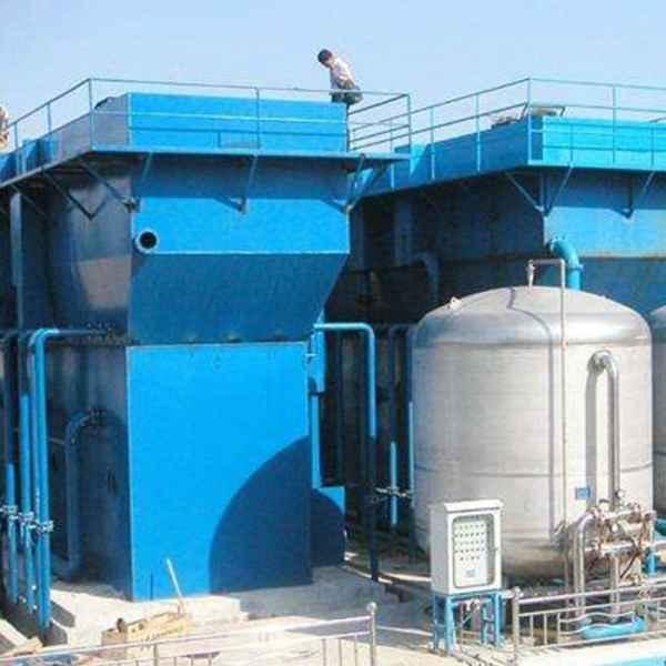 化工废水处理设备,化工废水处理设备地址