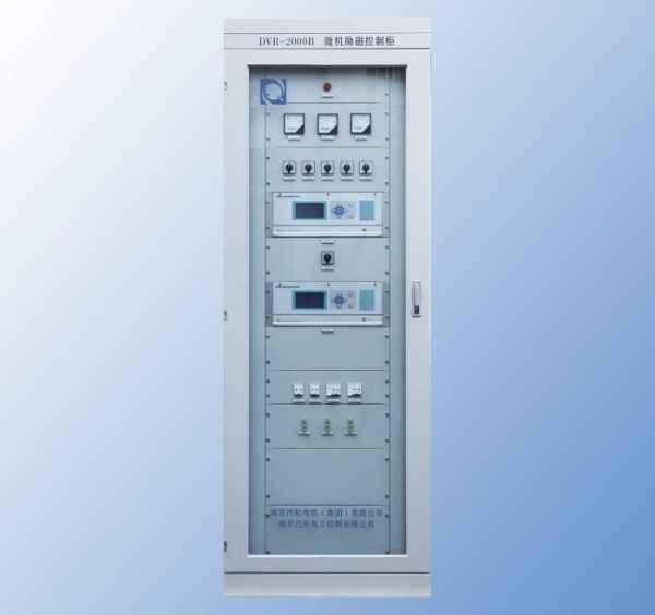 微机励磁调节器价格