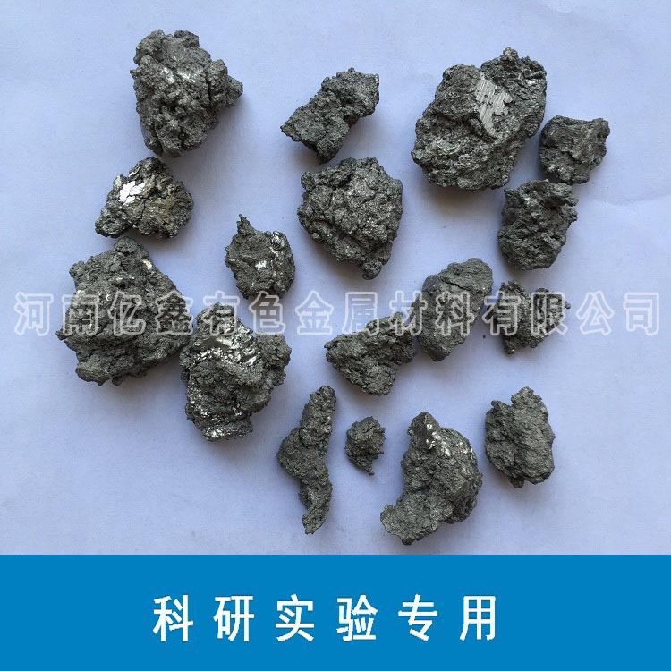 科研实验专用0级海绵钛 Ti 99.7% 牌号HMT-100 100克起订