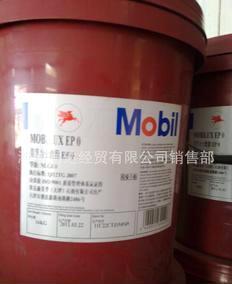 青岛地区美孚力图46液压油潍坊润达经贸有限公司专卖图片