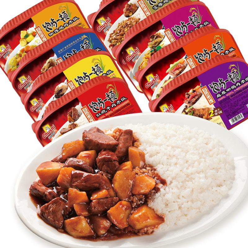【厨师】自热米饭445g盒 方便盒饭户外食品速食快餐米饭8口味