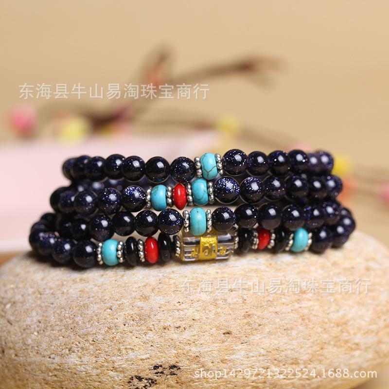 天然金沙蓝砂石手链男女士手串108颗佛珠配黑红玛瑙多层水晶饰品