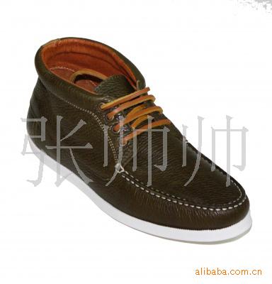 定做牛皮鞋带棕色牛皮鞋带拉力好颜色