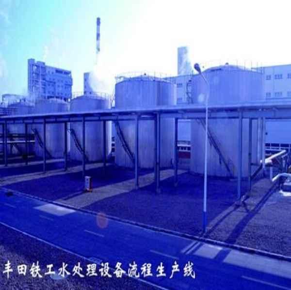 北京泓阳绿源水处理