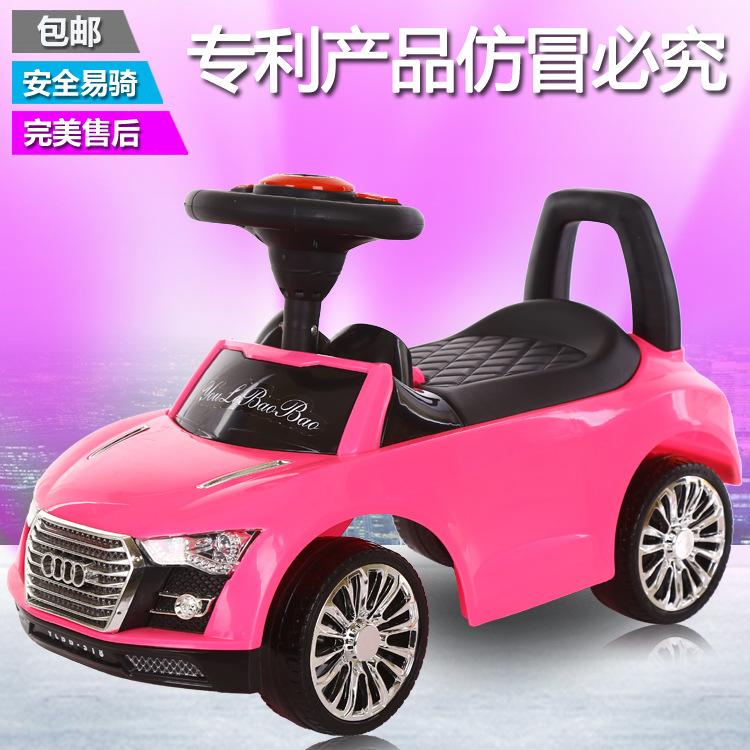亚辉新款儿童扭扭车 滑行车四轮学步车童车溜溜车一件代发