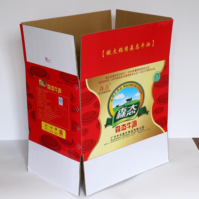 彩印瓦楞纸盒彩印覆膜印刷 厂家直销 定做纸盒 包装纸盒包装.