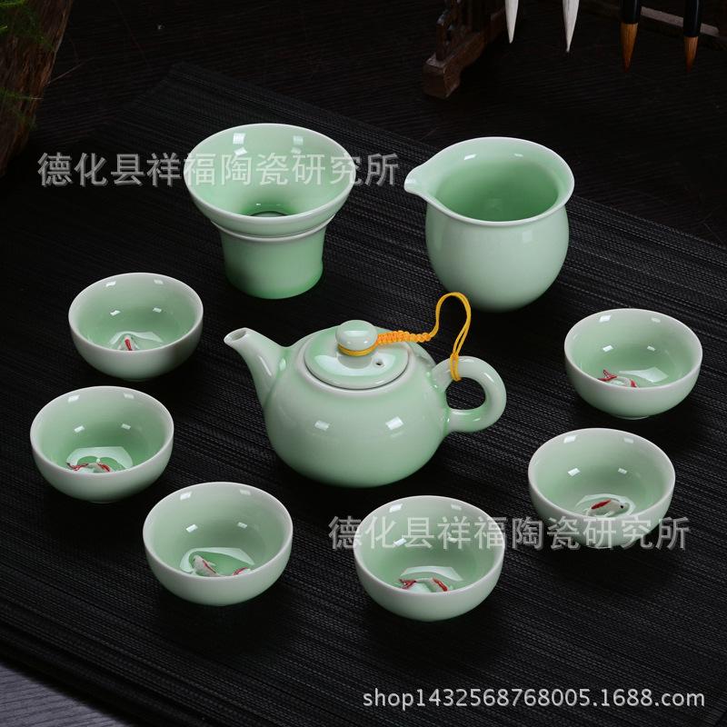 龙泉青瓷茶具套装 陶瓷10头整套茶碗 功夫茶杯茶壶礼品批发特价