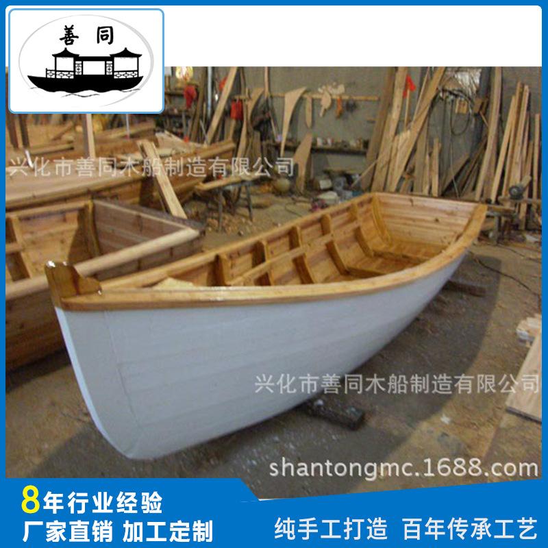 热销供应欧式手划船 新款耐老化手划船 6米长婚纱摄影手划船定制