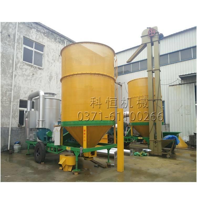 移动式水稻烘干机设备 水稻烘干机工厂价