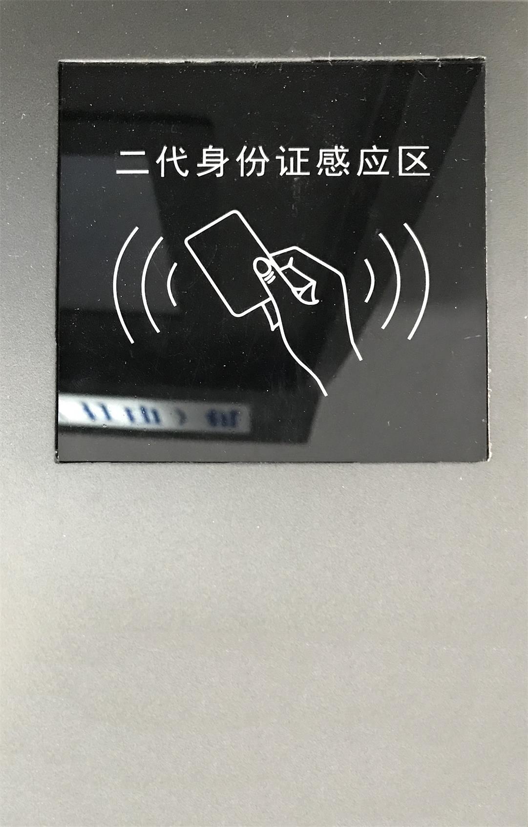 黑龙江自助打印机商家——江苏实惠的自助打印机
