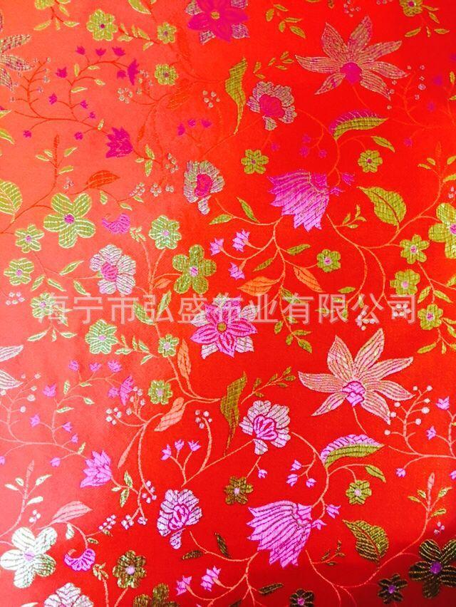 红花绿叶织金织锦缎提花织锦缎面料工艺品包装面料古装汉服