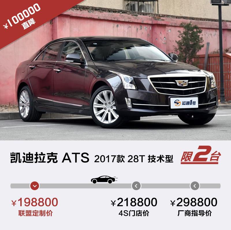 北京大众售后 优质的汽车厦门哪里有售
