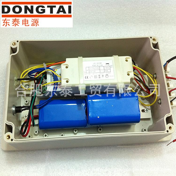 24W 36W 48WLED面板灯应急电源盒 东泰盒装降功率一体化应急装置
