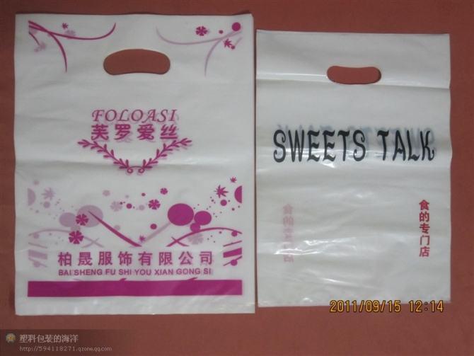 寧夏紫荊花騰飛包裝印刷供應同行中口碑好的寧夏塑料袋 甘肅塑料袋供應
