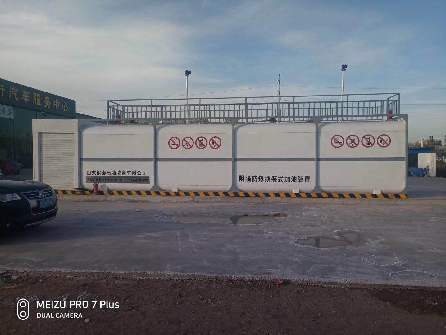 知名的10m3單平臺箱式阻隔防爆撬裝式加油裝置供應商_內蒙古易尚商貿-暢銷儲油罐