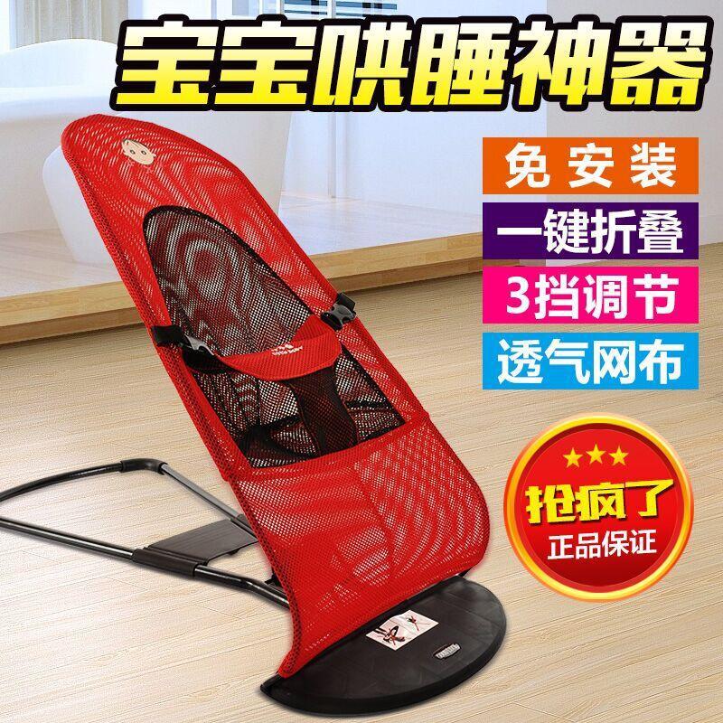 夏季新款哄娃神器儿童摇摇椅轻便式折叠安抚躺椅婴儿摇椅一件代发