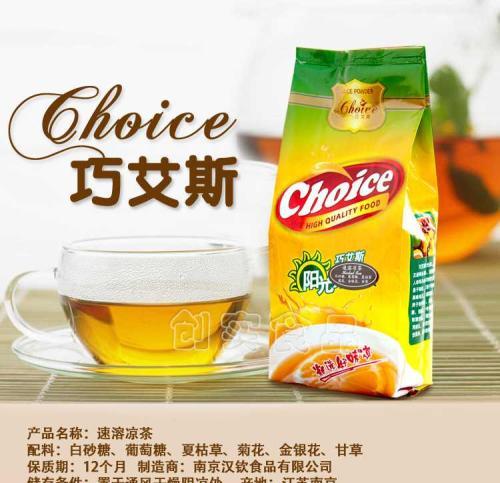 李明朗商貿-知名的咖啡粉廠商 寶塔咖啡粉批發