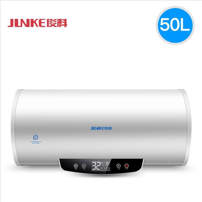 報價合理的電熱水器,怎么買質量硬的俊科家用儲水式電熱水器呢
