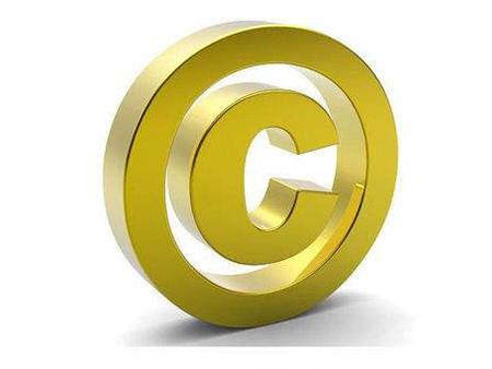 注册商标价格费用,版权申请流程