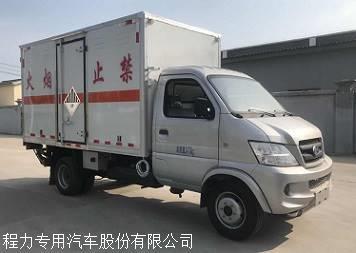 程力威牌厢长3.3米杂项危险物品厢式运输车